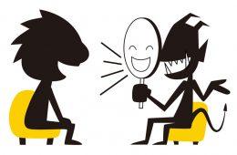 cum sa citesti personalitatea oamenilor