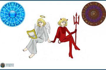 afla ce esti in functie de zodiac