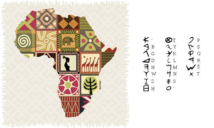 proverbe africane