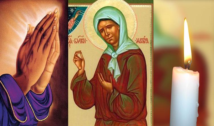Rugăciune frați și surori