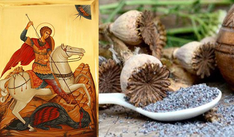 Ziua Sfântului Gheorghe traditii si obiceiuri
