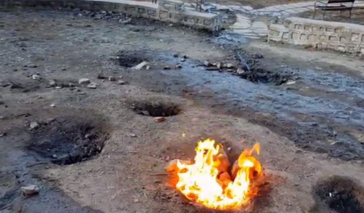 Focul Viu din Romania