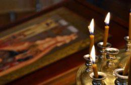 Rugăciunea zilei de miercuri