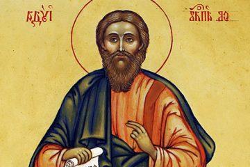 Sfântul Apostol Iuda