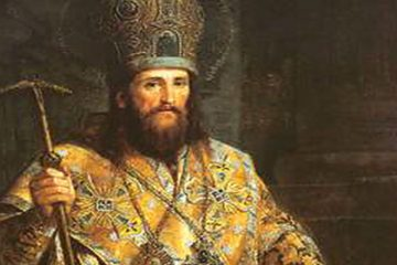 Sfantul Dimitrie taine