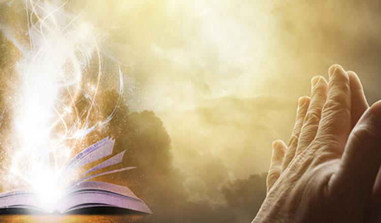 binecuvântarea divină