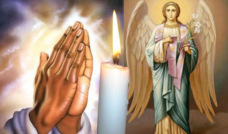 rugăciunea către sfântul arhanghel Gavriil