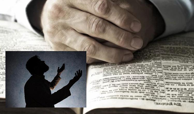Rugăciuni din Biblie