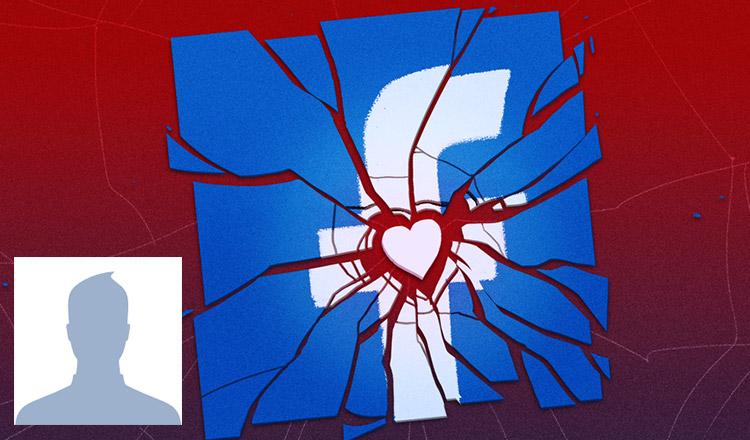 Îndrăgostit de Facebook