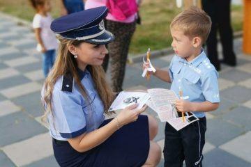 Politie atenta
