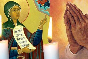Rugăciunea Sfintei Iuliana
