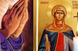 Rugăciune 14 ianuarie