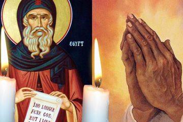 Rugăciune 17 ianuarie