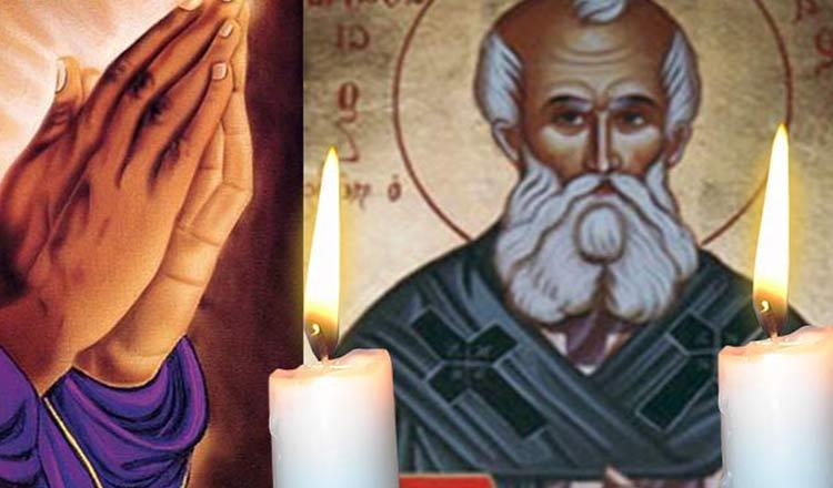 Rugăciune 18 ianuarie