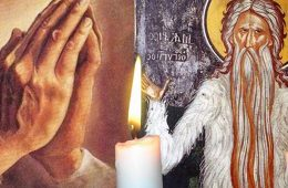 Rugăciune 19 ianuarie