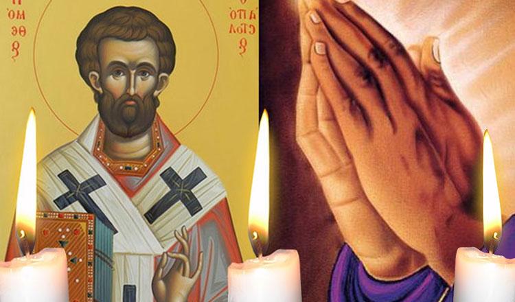 Rugăciune 22 ianuarie