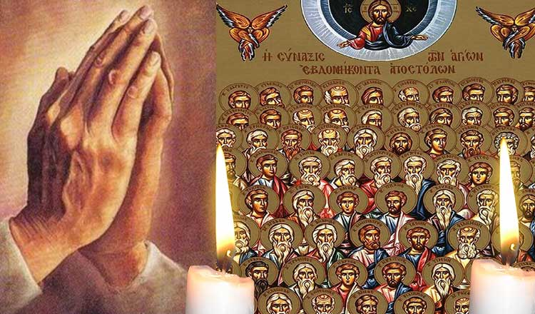 Rugăciune 4 ianuarie