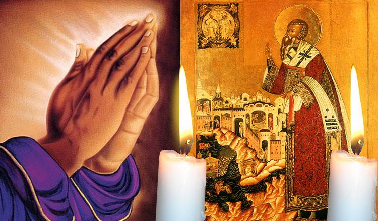 Rugăciune 23 ianuarie