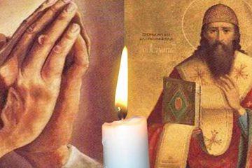 Rugăciune 15 ianuarie