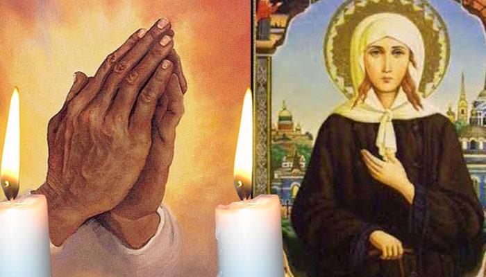 Rugăciune 24 ianuarie