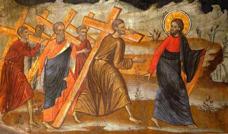 Tu ți-ai luat Crucea