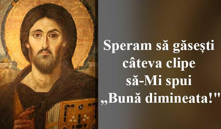 Scrisoarea Lui Iisus către tine